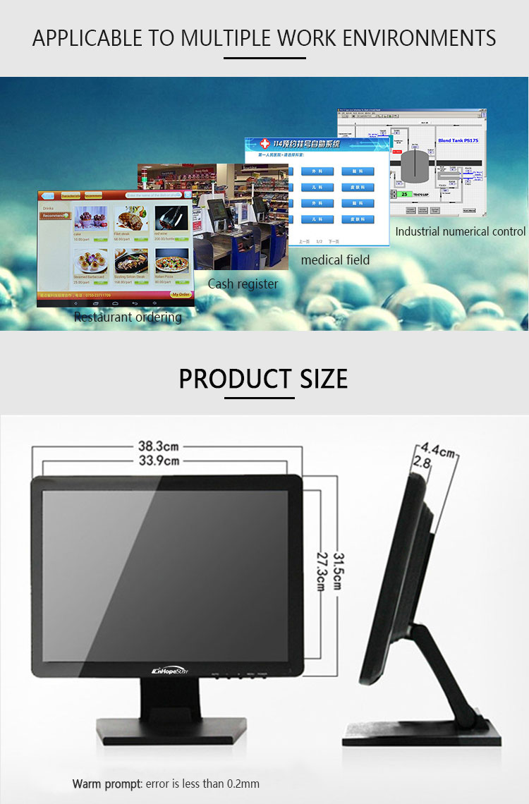 "New Arrival 15"" 17"" waterproof low cost lcd desktop touch screen monitor 1280*1024 800:1"