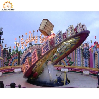 [Ali Brothers]Amusement Park thrilling game for sale crazy dance flying tagada