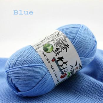Cynthia Baby Garn Stricken Mischung Bambus Baumwolle Silk Garn Buy