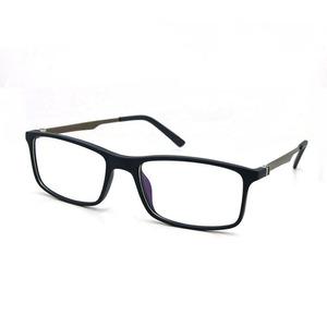 9a832795c87 Fashion Nerd Glasses