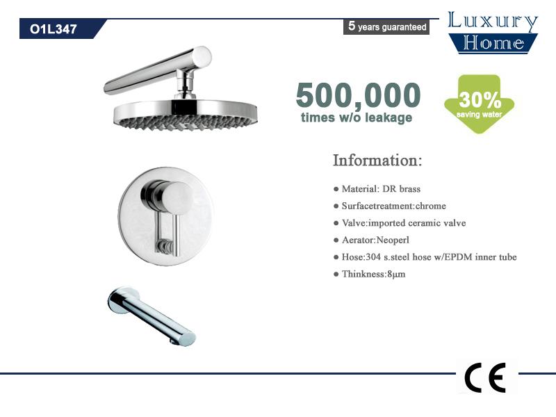 modern cheap ab1953 brass upc shower faucet cartridge