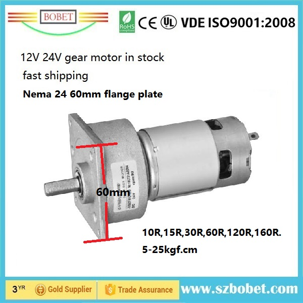 In stock 12v nema 24 dc motor with gear 10rpm 30rpm 60rpm 160rpm 20kgcm 60mm width motor
