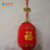 Chinese new design shaped red lanterns wall string