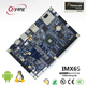 Mother Board Embedded Best Processor For Intelligent Video Server Emmc Freescale Factory Android Microprocessor
