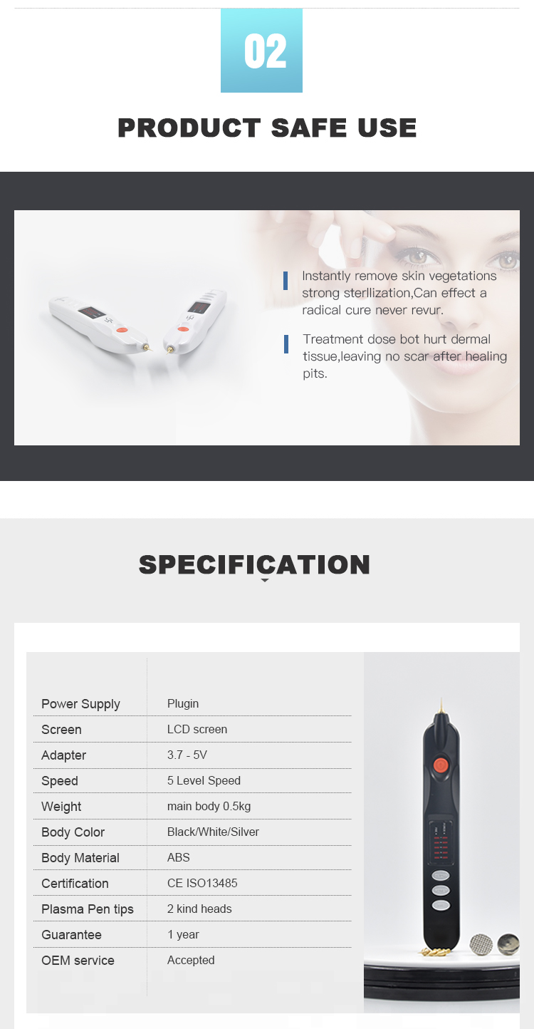 2019 New arrival wireless jet plasma lift pen mole removal pen for beauty personal care