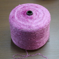 Made in China Free Sample Provide Fancy Style Various Type Lace Products Usage Boucle Eyelash Yarn