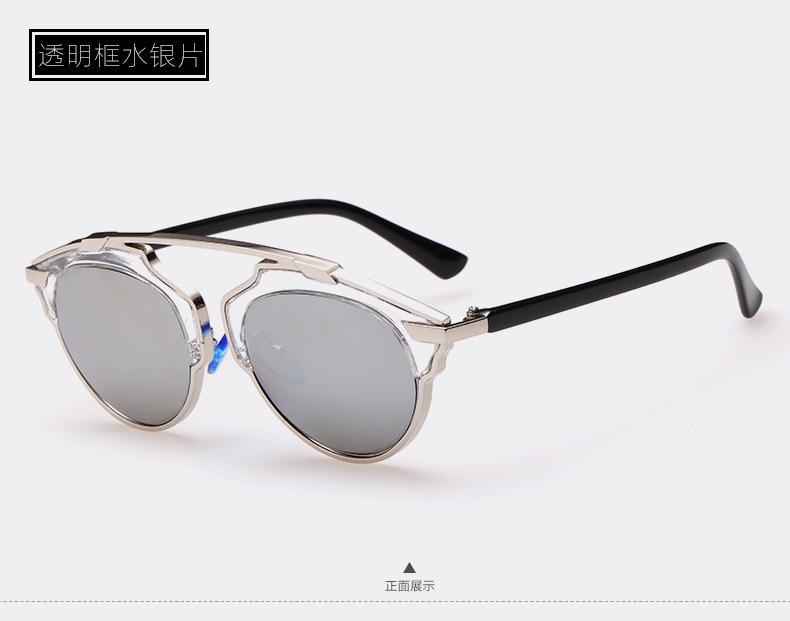 b9fb2264135 Unique Sunglasses Brands