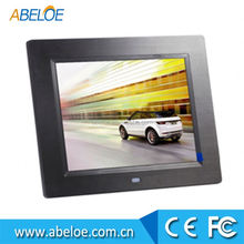 "8"" inch photo viewer , large digital picture frames"