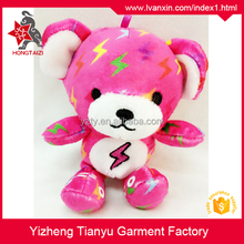 Custom cheap colorful teddy bear for holiday gift