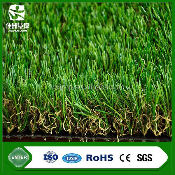 2015 New arrival PE+PP Material landscaping sports artificial grass