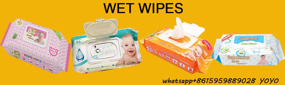 一次性婴儿尿布纸尿裤产品热卖护理婴儿干燥尿布制造商在中国制造