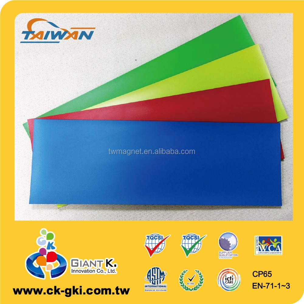 great colored vinyl magnet sheets