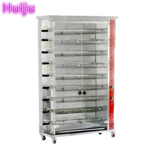 Vertical rotary Gas Oven Chicken Rotisseries for 30-45 chickens