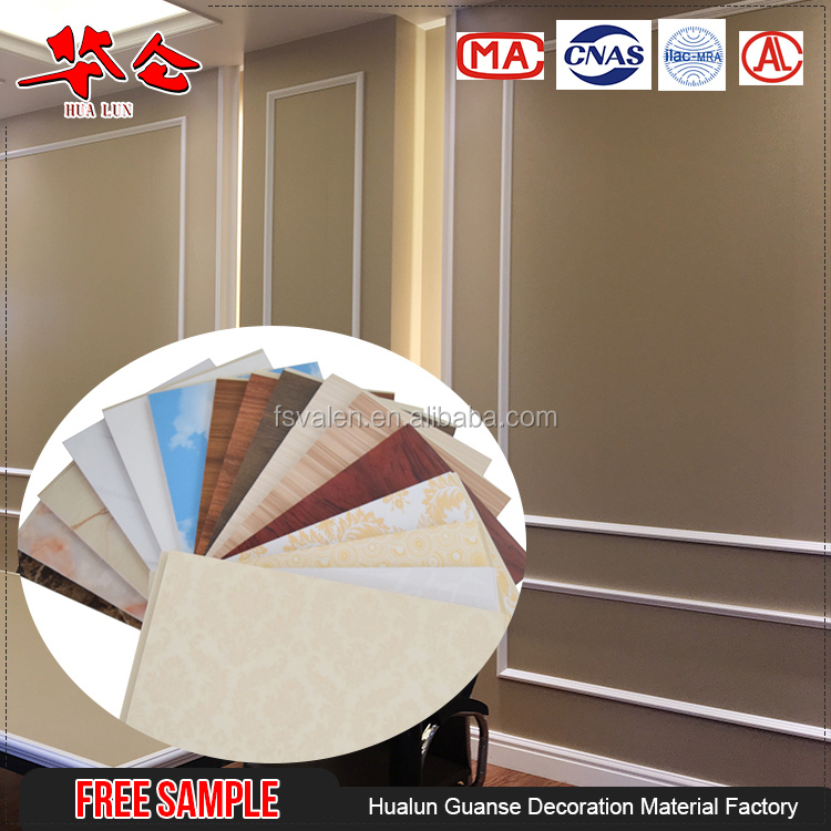 Custom free sample wood laminated pvc ceiling design, marble pvc wall siding panel for washing rooms