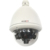 LS VISION 5pcs 3MP 360 Degree Rotation Outdoor Panoramic View Dome Camera