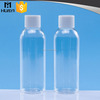 plastic pet clear round plastic bottle with screw top for cosmetic water