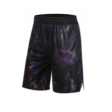 Sublimation <span class=keywords><strong>schwarz</strong></span> plain mode <span class=keywords><strong>basketball</strong></span> <span class=keywords><strong>shorts</strong></span> männer