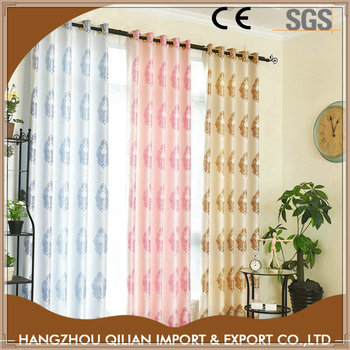 Length 280 Cm Extra Long Curtains For Home