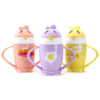 Cute Cartoon Mini Chicken Shaped Straw Thermos Lovely Stainless Steel Vacuum Insulation Bottle for Kid Students Christmas Gifts