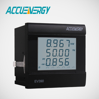 Acuvim 330 series voltmeter and ammeter