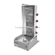 commercial rotisserie oven/chicken/meat rotisserie oven
