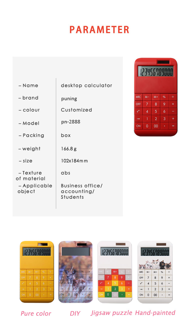 Student Calculator for Back to School Stationery Calculator with Detachable Key