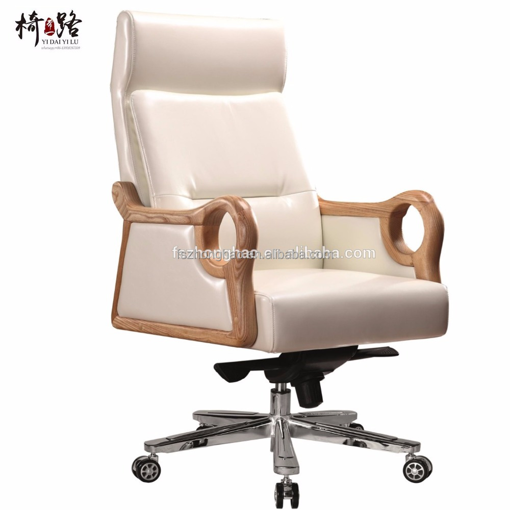 air conditioned office chair scandi style CEO junior desk chair