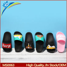 New Fashion Children Cartoon Casual Slipper Kids Indoors Wear Waterproof Girl Bathroom Slipper