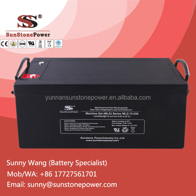 SMF Battery 12V 250AH Rechargeable Inverter Battery Solar Gel Battery