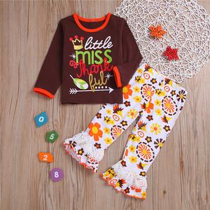 576ea5c77 Valentine's Boutique Clothing Sets Wholesale, Sets Suppliers - Alibaba