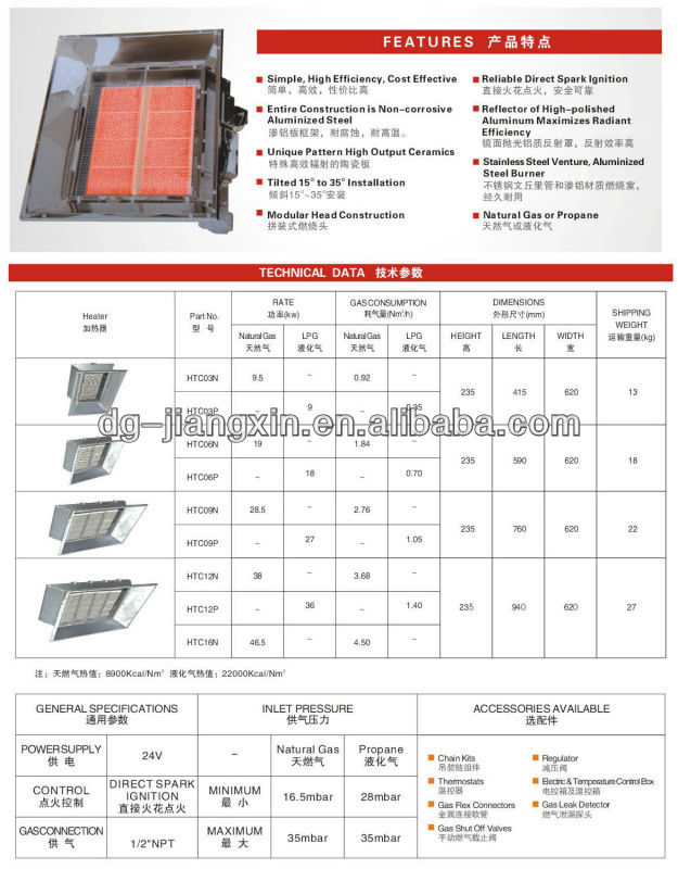 LTS Series Gas Infrared Tube Heater(LTS-10)
