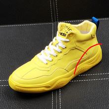 Кроссовки для катания на коньках, новые модные кроссовки на платформе в уличном стиле, мужская обувь, Повседневные высокие черные кроссовки...(Китай)