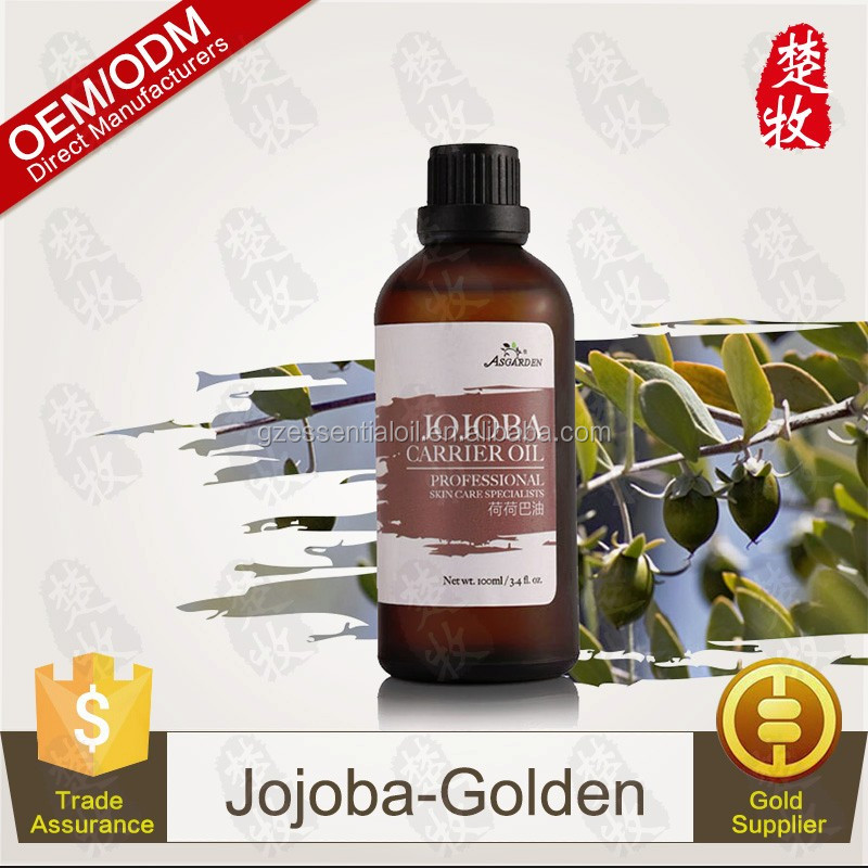 Organic Golden Jojoba Oil By Gold Manufacture Free Sample OEM Of Your Brand Good Carrier Oil