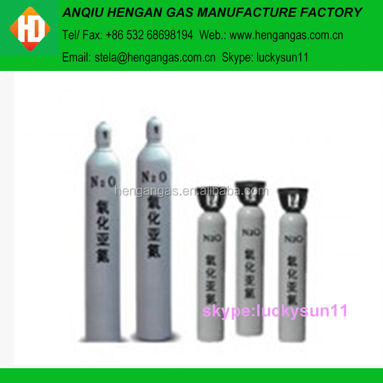 China Nitrogen Oxide, China Nitrogen Oxide Manufacturers and ...