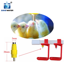Factory supply nipple drinker poultry farm equipment chiken battery layer cage for poult