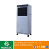 New Style High Quality Stand Water Air Cooler Fan