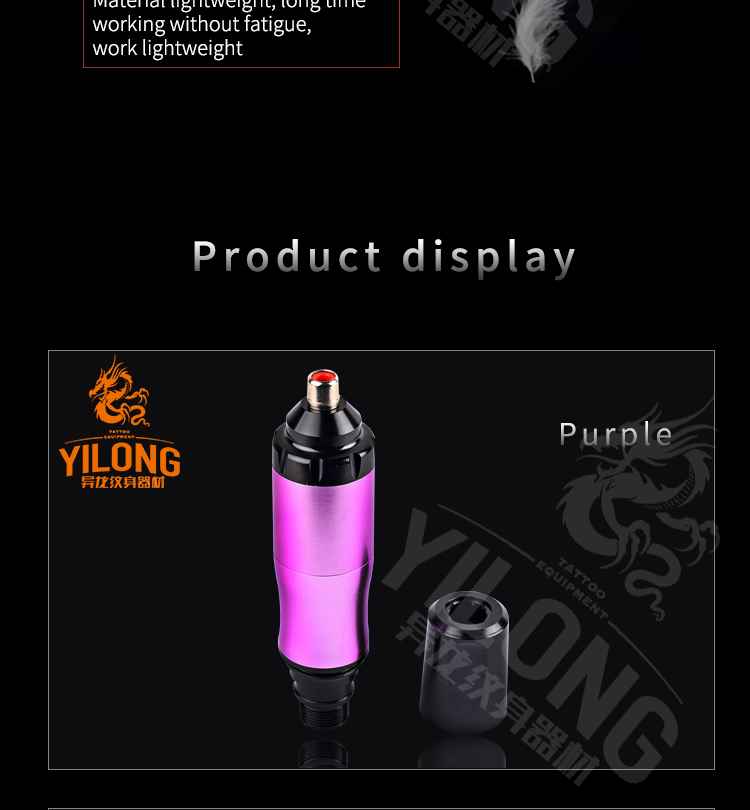 Yilong machinetattoo Tattoo Pen for sale for tattoo-14