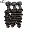/product-detail/wholesale-natural-black-brazilian-virgin-remy-human-hair-entension-weft-60689595630.html