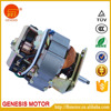 999 blender parts small electrical motor HC7020