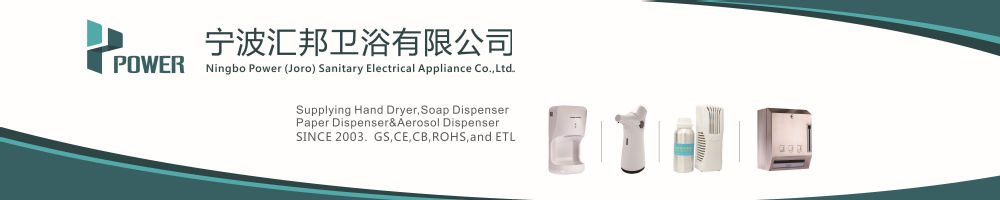 stainless steel automatic hand dryer for home