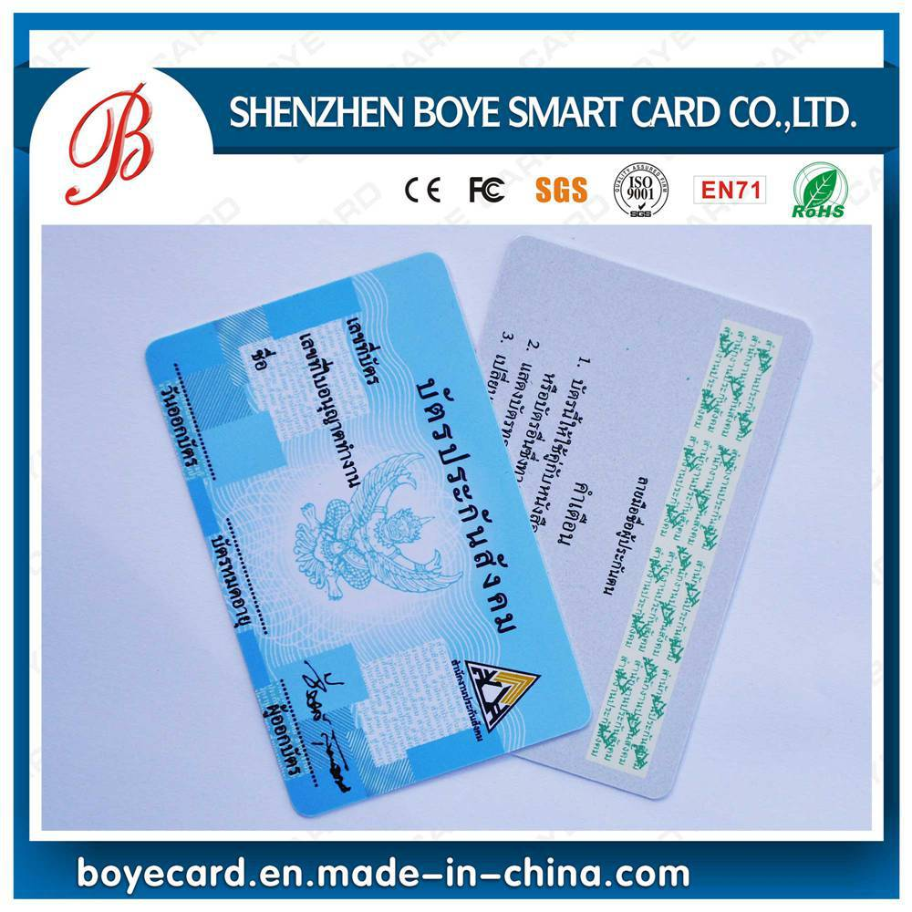 MF(R) S50 13.56mhz pvc rfid cards for points and reward membership card