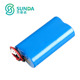 custom made rechargeable lithium battery 3.7V/5V/7.4V/12V