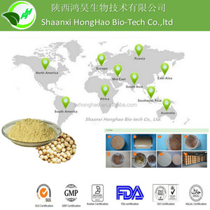 ISO Manufacturer Natural Bulk Phosphatidylserine PS 50%
