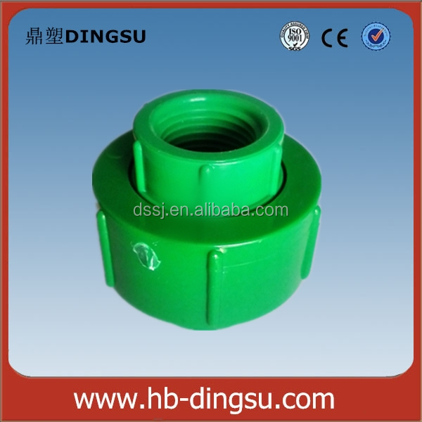 """DS"" pvc plastic 2"" pipe union for agriculture and construction"