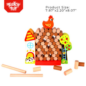 2018 Kids Intelligent Funny Design New Educational Toy
