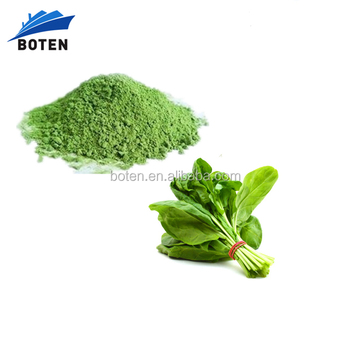Boten spinach powder extract
