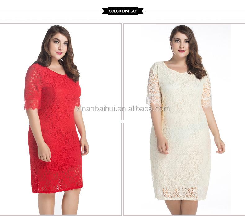 Купить онлайн платье большой размер