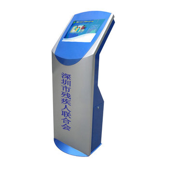digital kiosk equipment for education