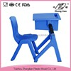 Hot sale recyclable school desk chairs with prices