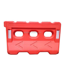 2017 high quality traffic road safety Plastic Water Filled Barrier, Barrier Road Gate